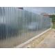 Забор из Профлиста Эконом. Оцинкованный 1.5 метра.