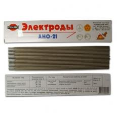 Электроды Каменские АНО-21 2 мм