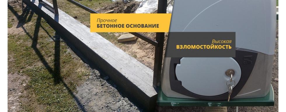Setka3d.ru - установка ограждений